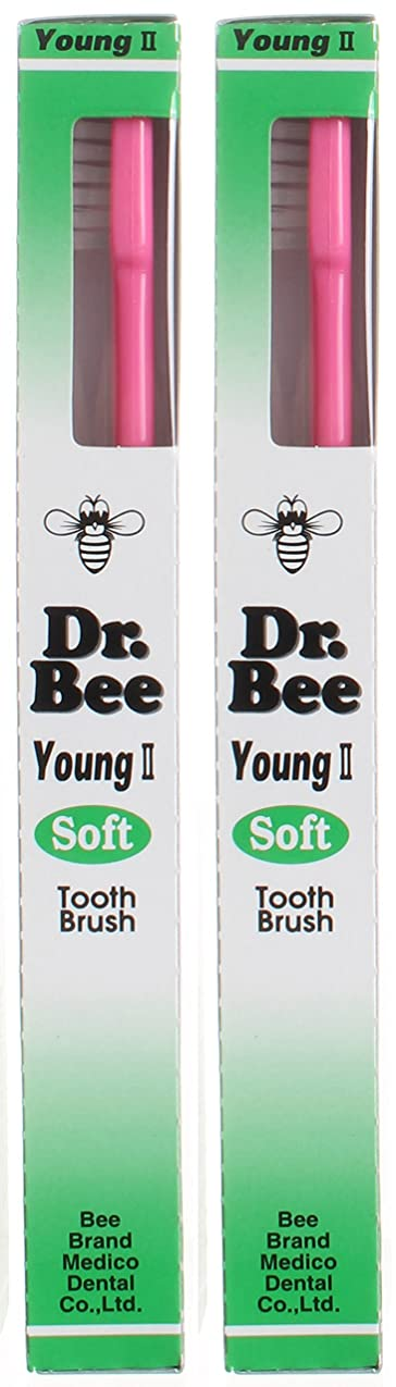 興奮可塑性ベルビーブランド Dr.Bee 歯ブラシ ヤングII ソフト【2本セット】