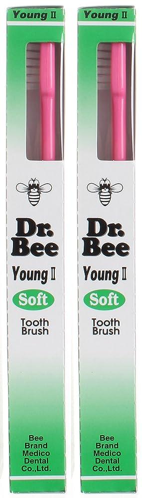 月効率因子ビーブランド Dr.Bee 歯ブラシ ヤングII ソフト【2本セット】