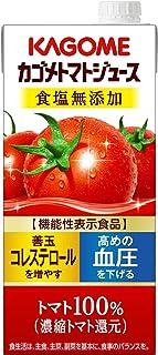 カゴメ トマトジュース 食塩無添加 1L 【機能性表示食品】