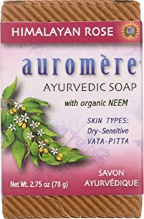 Ayurvedic Bar Soap Himalayan Rose by Auromere - All Natural Handmade and Eco-friendly Bar Soap for Sensitive Skin - 2.75 oz (2 Pack)