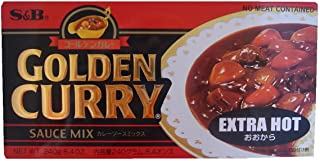 S&B Golden Curry Sauce Mix Extra Hot, 8.4 Ounce (Pack of 5)