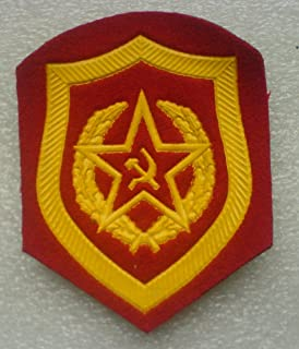 Infantry troops Patch USSR Soviet Union Russian Armed Forces Military Uniform Cold War Era