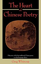 Best modern chinese poetry in english Reviews