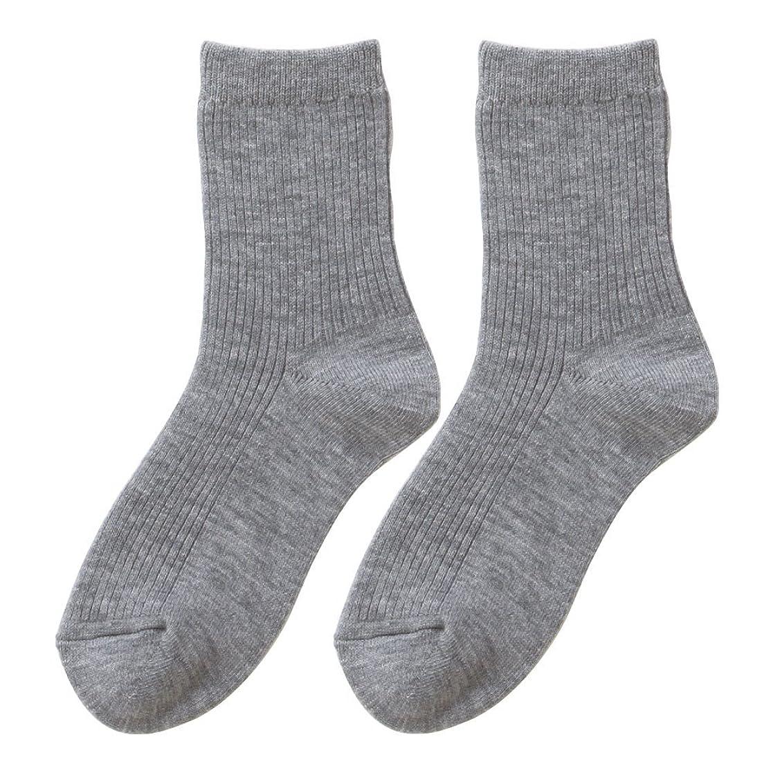 排泄するロールキャンセルひだまり ダブルソックス 婦人用 靴下[22~24cm] グレー