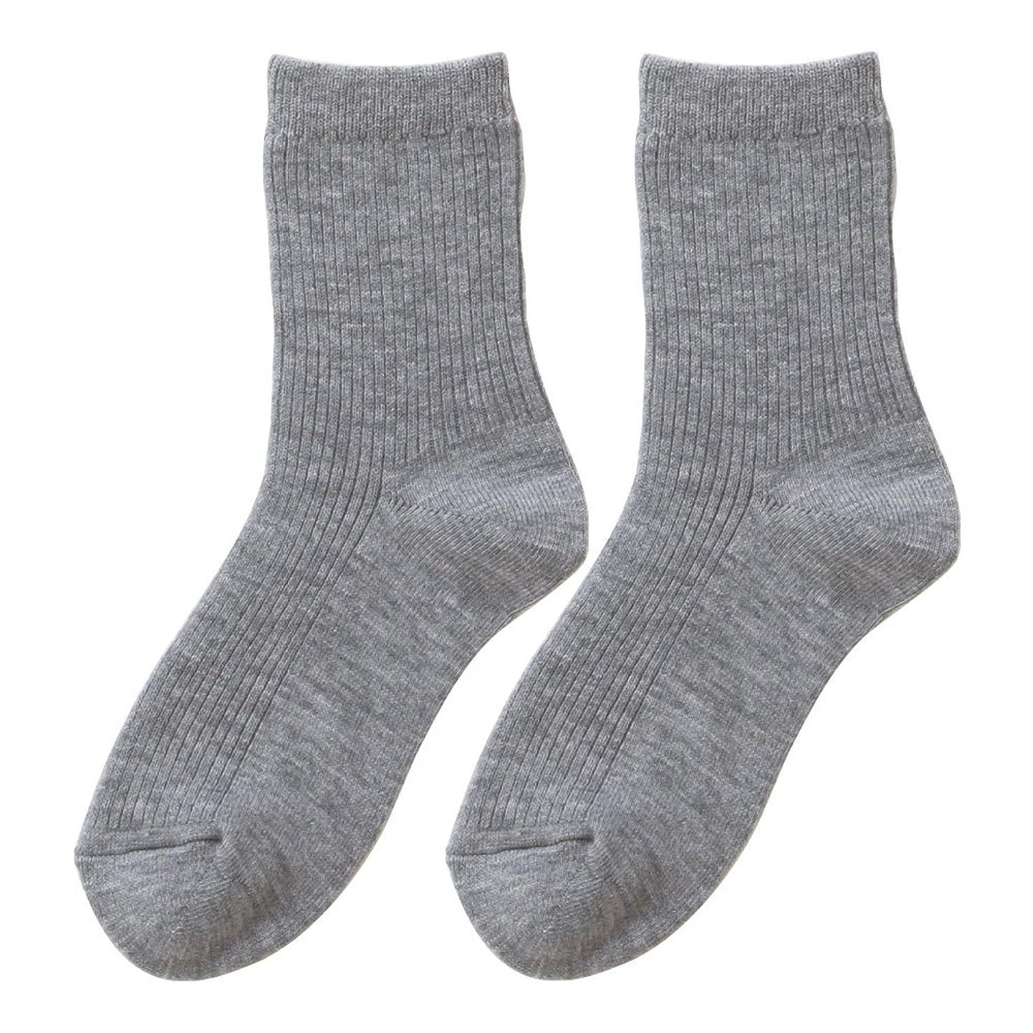 説教するバイパスメインひだまり ダブルソックス 婦人用 靴下[22~24cm] グレー
