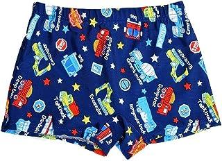 Swim set New Boy Swim Shorts Body Suits Nylon Spandex Striped Kids Swimsuit Trunks Beach Boys Bathing Suits MJZCUICAN (Color : Gold, Size : 14 23kg)