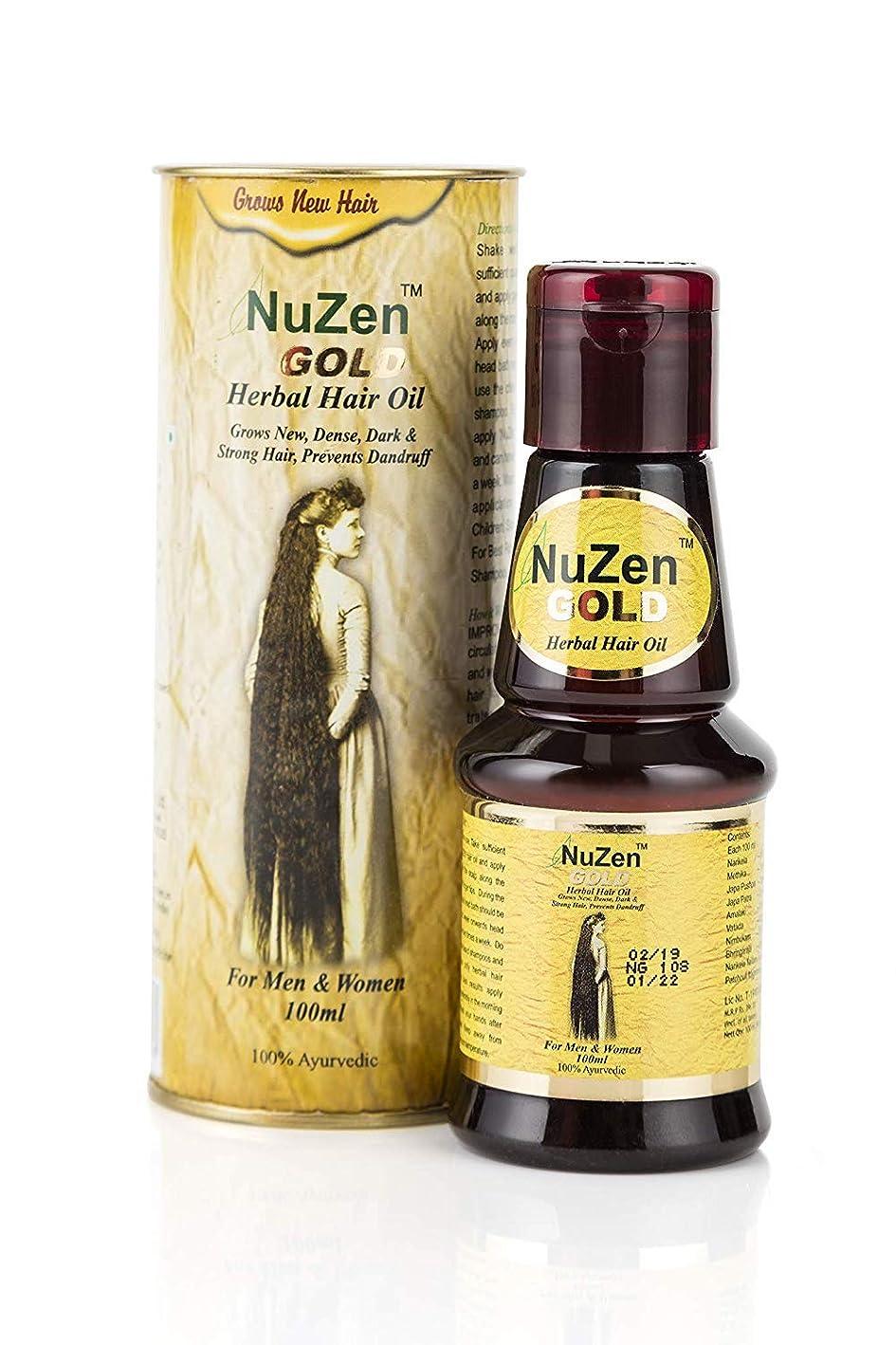 なめる領事館ビジターNuzen Gold Herbal Hair Oil 100ml Grows New Dark & Strong Hairs Prevents Dandruff Nuzenゴールドハーブヘアオイルが成長する新しいダーク&ストロングヘアがフケを防ぎます