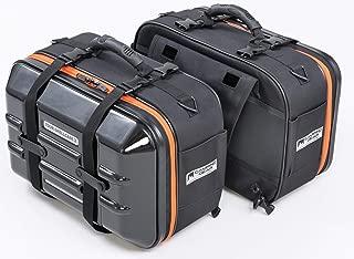 タナックス(TANAX) バイク用サイドバッグ MOTOFIZZ ツアーシェルケース2 (アクティブオレンジ) 容量40ℓ(片側20ℓ) MFK-257
