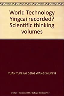 World Technology Yingcai recorded? Scientific thinking volumes