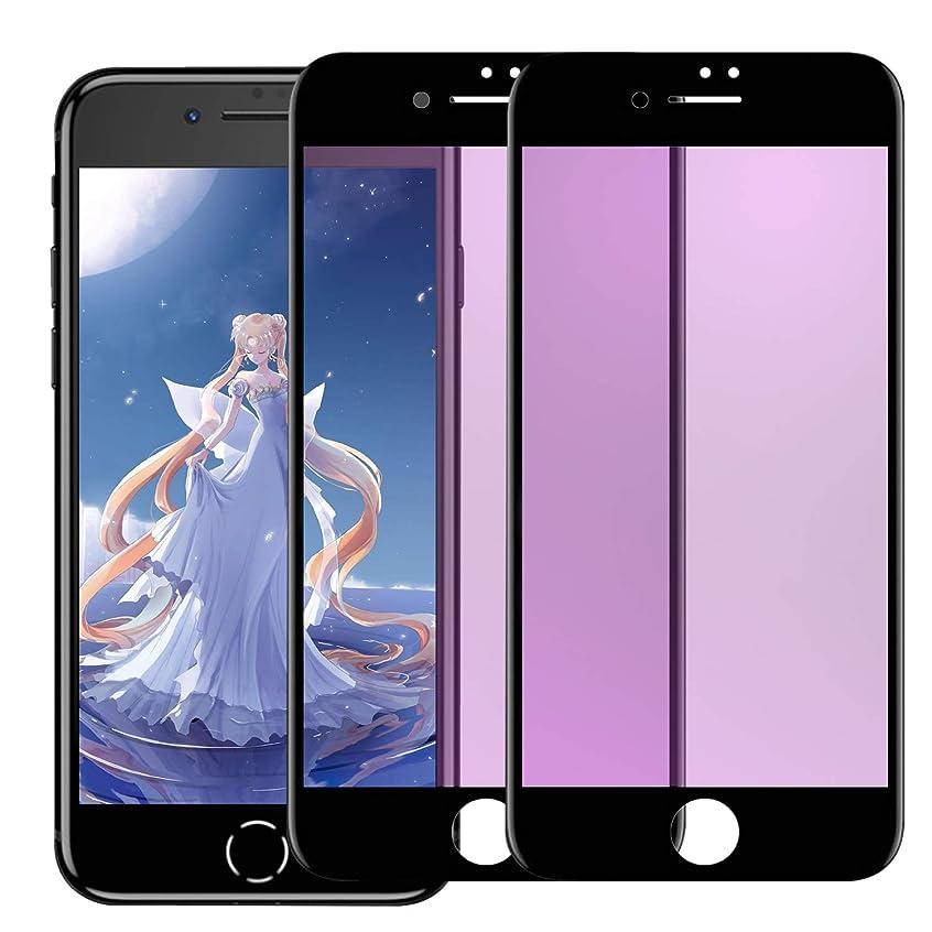 衝動オペレーターアナリストiPhone 8 / iPhone 7 ガラスフィルム ブルーライトカット 『2枚セット』 フルカバー 全面保護9H硬度 液晶保護フィルム 強化 【日本製素材旭硝子製】 極薄 0.26mm 指紋防止 気泡防止 耐衝撃 4.7インチ (ブラック)