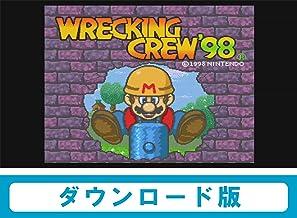 レッキングクルー'98 【WiiUで遊べる スーパーファミコンソフト】 オンラインコード版