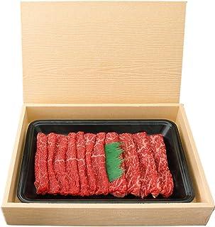 A5黒毛和牛 すき焼き用「モモ&肩」150g 肉贈