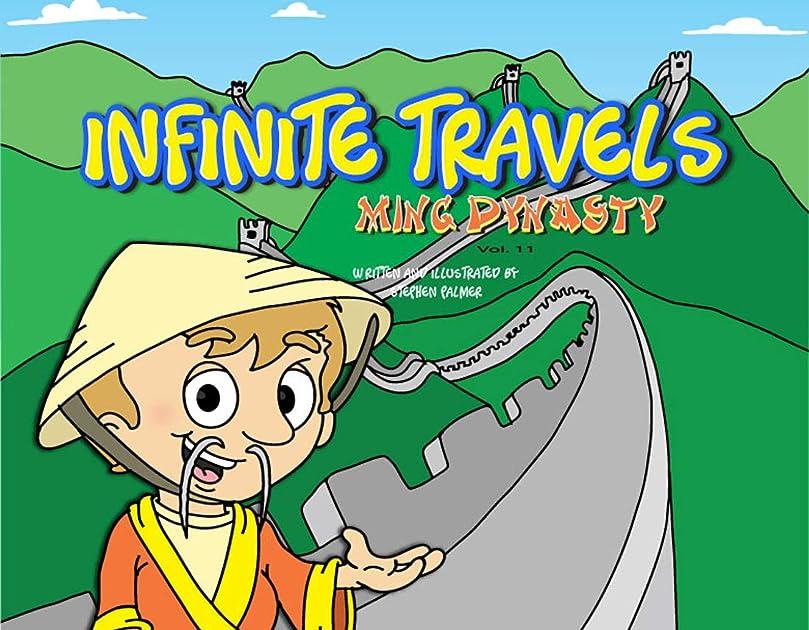 割り当てますシーサイド利益Infinite Travels: Ming Dynasty: The Time Traveling Children's History Activity Book including Puzzles and Games in Every Issue! (English Edition)