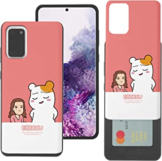 Compatible with Galaxy S20 Ultra Case (6.9inch) ORUCHUBAN EBICHU Dual Layer Card Slide Slot Wallet Bumper Cover - Daily Se...