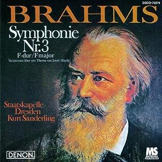 ブラームス:交響曲第3番/ハイドンの主題による変奏曲