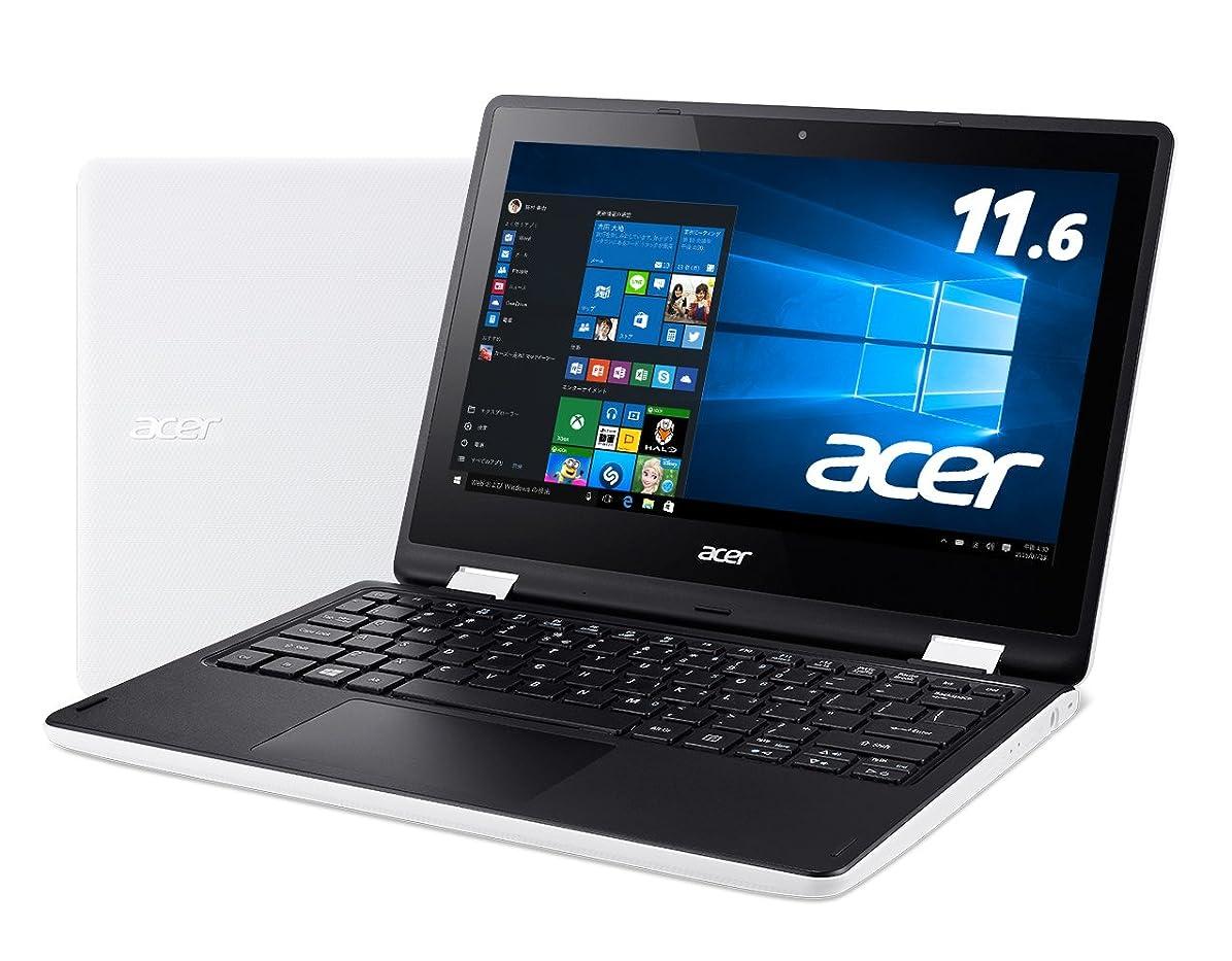 レンダー市民レクリエーションAcer ノートパソコン Aspire R11 R3-131T-A14N/W Windows10/Celeron/11.6インチ/4GB/32GB