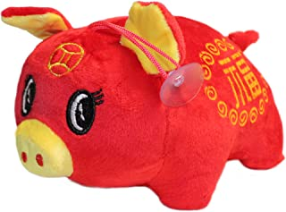 Lucore 8 Inch Red Lucky Pig Plush Stuffed Animal Toy Decoration - 2019 Chinese New Year Hanging Hog Doll Good Luck Charm Ornament