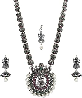 afc4aff5666 Matushri Art Temple Jewelry of God Laxmi Dancing Peacock Antique German  Oxidised Silver Plated Jewellery Set