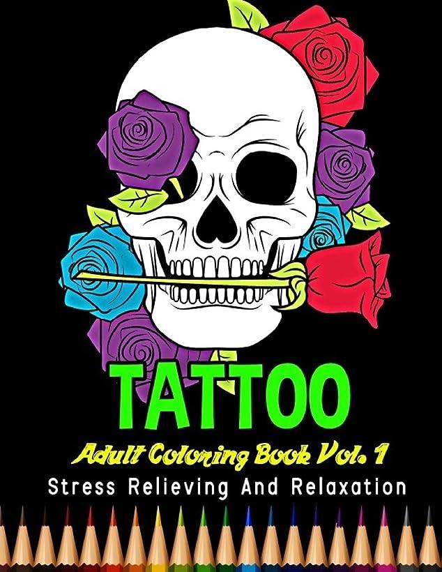 おじさん失礼匿名Tattoo Adult Coloring Book Stress Relieving and Relaxation Vol. 1: 25 Unique Tattoo Designs and Stress Relieving Patterns for Adult Relaxation, Meditation, and Happiness
