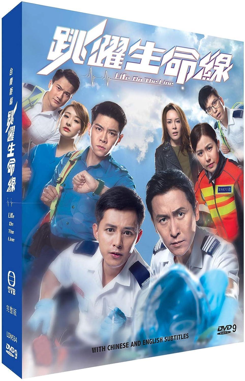 Life on the Line HK TVB Drama, 20 DVD, 220 Eps ...   Amazon.com