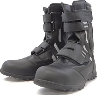 Japanese Protective Cap Working Boots: Safety High Guards