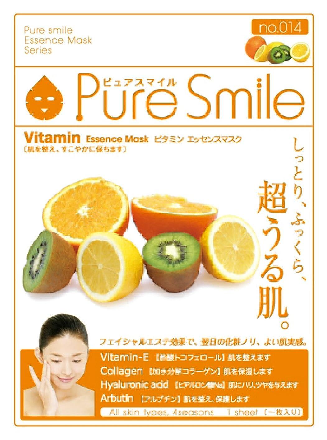 民族主義分電気的Pure Smile エッセンスマスク ビタミン 23ml?30枚