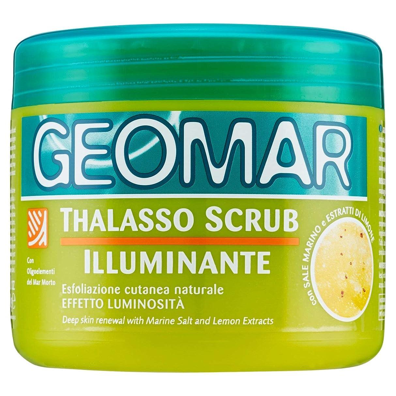 虐待前提アッティカスジェオマール タラソスクラブ イルミナント#レモン600g [並行輸入品]