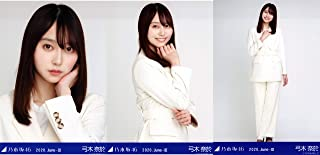 乃木坂46 2020年6月度月間ランダム生写真 ジャケットセットアップ 3種コンプ 弓木奈於