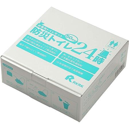[Amazon限定ブランド] RKRK 防災トイレ24時 50回分 日本製 (抗菌&消臭 凝固剤)非常用トイレ 簡易トイレ 防災グッズ (防災 緊急 トイレ)