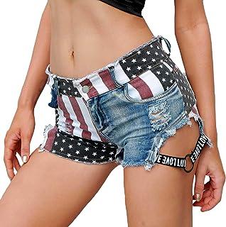 ホットパンツ夏の女性デニムショートパンツ超短い女性の旗ハイウエストの穴 (サイズ さいず : M)