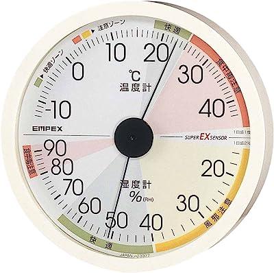 エンペックス気象計 温度湿度計 高精度ユニバーサルデザイン 壁掛け用 日本製 ホワイト EX-2821