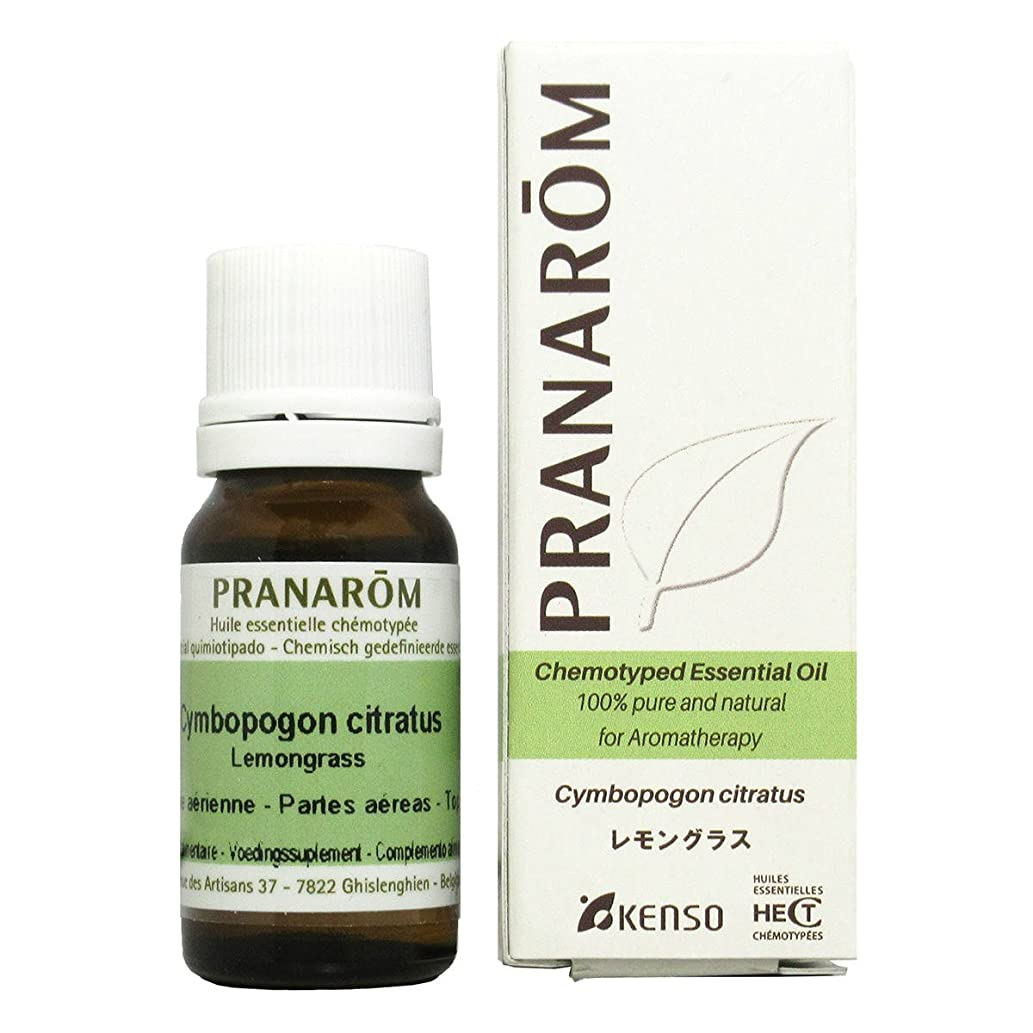 許可感じる珍しいプラナロム エッセンシャルオイル レモングラス 10ml