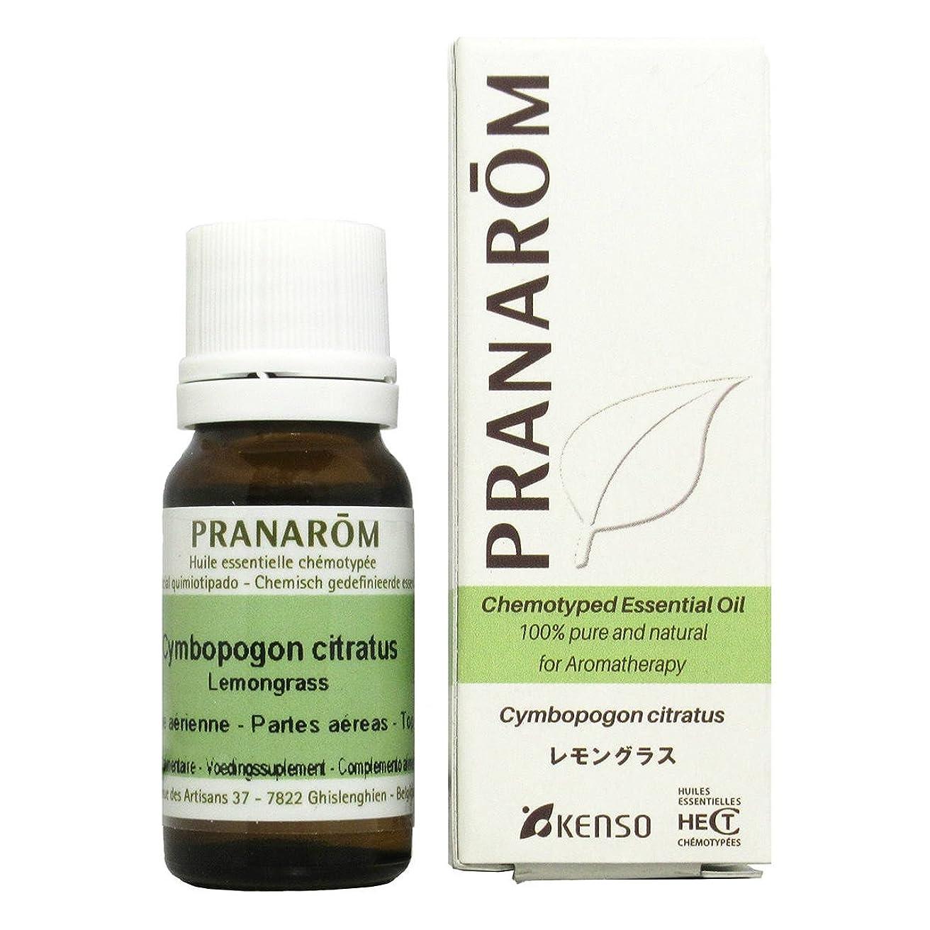 三角形シットコム愛情深いプラナロム レモングラス 10ml (PRANAROM ケモタイプ精油)