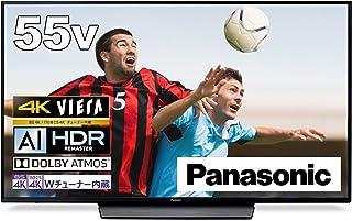 パナソニック 55V型 4Kダブルチューナー内蔵 液晶 テレビ VIERA HDR対応 TH-55GX855