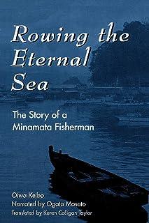 Rowing the Eternal Sea: The Story of a Minamata Fisherman
