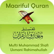 Maariful Quran (Audio)