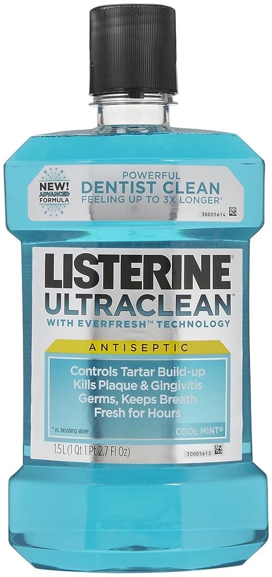 恩赦副デコラティブListerine UltraClean Mouthwash, 1.5 Liters, Cool Mint, 50.72 oz, 2 pk by Listerine