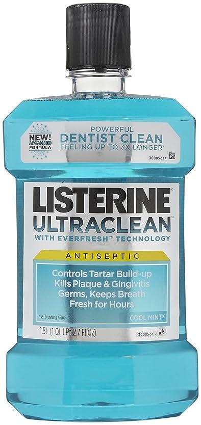 オーケストラ歯岸Listerine UltraClean Mouthwash, 1.5 Liters, Cool Mint, 50.72 oz, 2 pk by Listerine