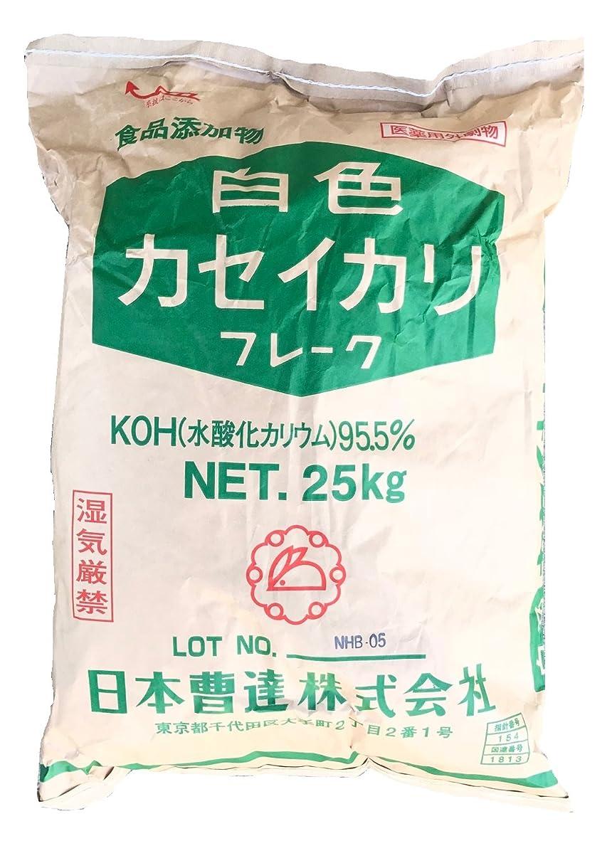 干し草些細位置する苛性カリ フレーク 水酸化カリウム 25kg 手作り石鹸や掃除にお使いください ※毒物及び劇物譲受書にご記入、ご郵送頂き内容確認後の販売となります。