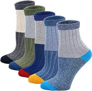 Calcetines de Algodón para Niños, Calcetines Cómodo y Suave, Calcetines de Escolares, Calcetines de Deporte Casuales para Chico 2-11 años, 5 pares