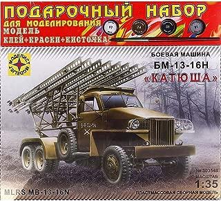 russian katyusha rocket