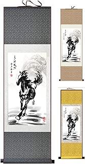 UNI Scroll Wall Art Kakejiku Oriental Asian (Chinese Japanese) Horse (Green Ash)