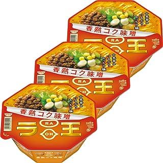 日清ラ王 香熟コク味噌 122g×3個