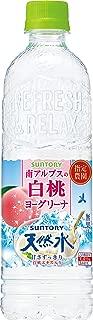 サントリー 南アルプスの白桃ヨーグリーナ&サントリー天然水 550ml ×24本
