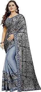 Feefle Women's Woven Jute Silk Saree With Blouse Piece