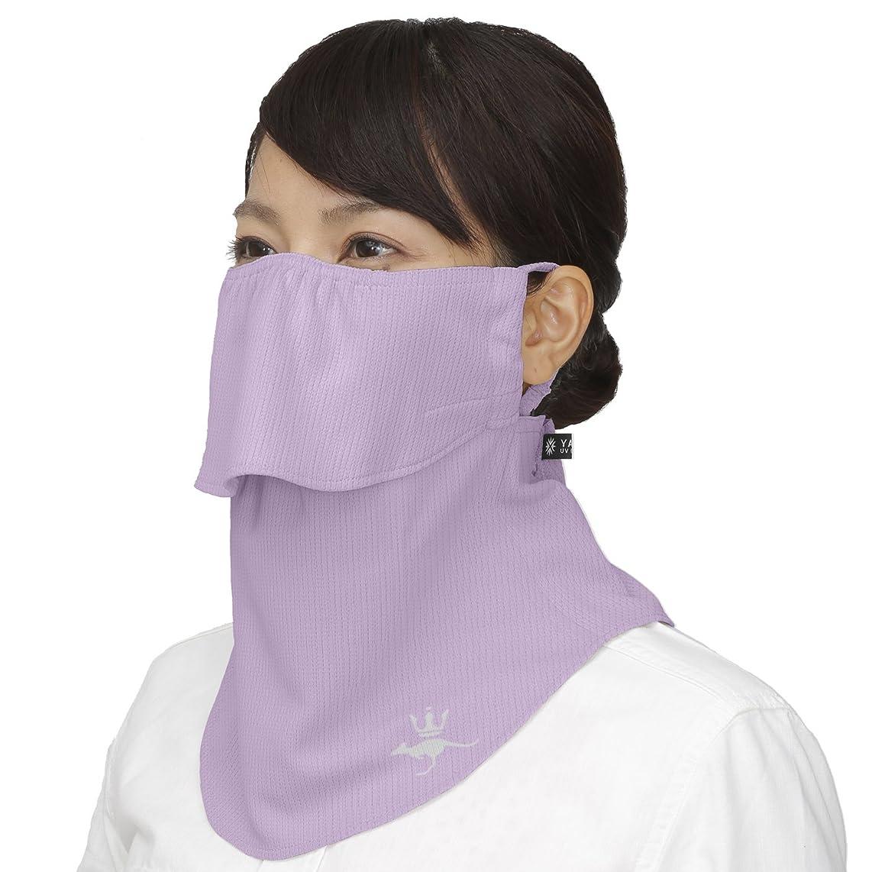 高潔なソーセージ迅速(シンプソン)Simpson 息苦しくない 紫外線防止 レディース 日焼け防止 UVカット フェイスマスク フェイスカバー STA-M02