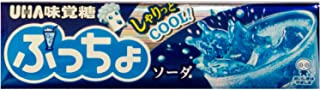 Soda Soft Chewy Taffy Candy with Soda Gummy & Fizzy Powder - Puccho - By Uha From Japan 10 Pcs