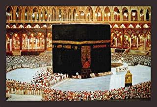 Mad Masters # Canvas Holy Mecca Madina (Allah Bless You All) Framed Painting (Wood 19 x 13 Inches)