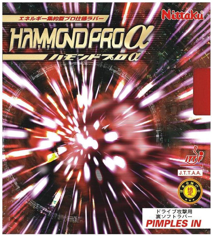 Nittaku (Nittaku) Table Tennis Rubber Hammond pro-Alpha-Back Soft, Highly Elastic NR-8528 in Red