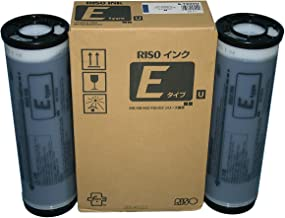 Riso S-7200U Federal Blue Ink Box of 2 for Use In Risograph EZ MZ RZ Series Duplicators